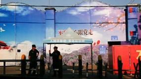 Mỹ cáo buộc nặng Trung Quốc: Phạm tội 'diệt chủng và tội ác chống lại loài người'