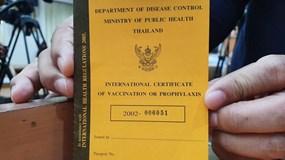 Thái Lan xem xét áp dụng 'hộ chiếu vắc xin' để thúc đẩy du lịch