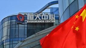 Trung Quốc chỉ định các công ty nhà nước mua lại tài sản của Evergrande