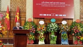 Ông Phạm Vĩnh Hà làm Trưởng ban Truyền thông & Sự kiện của HH Thiết kế mẫu và Sáng tạo Mỹ Thuật Việt Nam