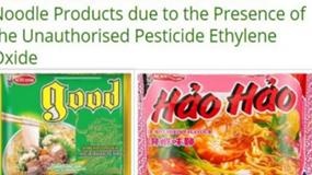 Vụ 2 sản phẩm của Acecook bị thu hồi do chứa chất cấm: Bộ Công Thương vào cuộc