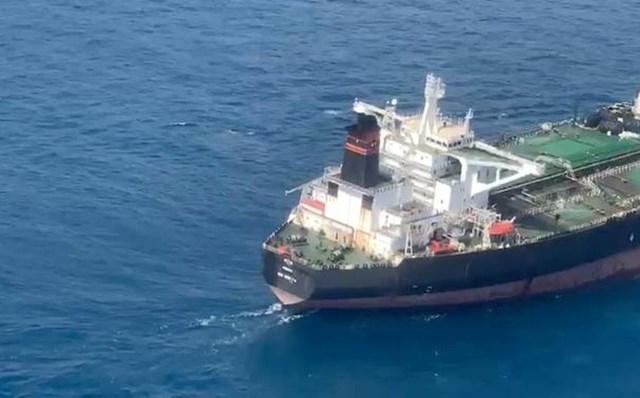 """Bất ngờ: Tàu treo cờ Panama bị bắt quả tang tuồn lậu dầu từ tàu Iran, """"bại lộ"""" lai lịch là tàu... Trung Quốc - Ảnh 1"""
