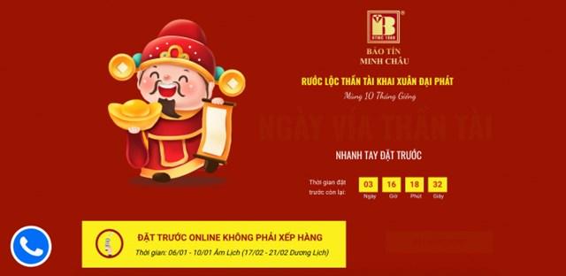 Hình ảnh về website giúp khách hàng đặt hàng online, không phải xếp hàng của Bảo Tín Minh Châu. (Ảnh: M.A).