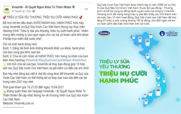 """Nhân dịp kỷ niệm 45 năm thành lập, Vinamilk và Quỹ sữa Vươn Cao Việt Nam khởi động hành trình 2021 với chiến dịch ý nghĩa """"Triệu ly sữa yêu thương, triệu nụ cười hạnh phúc"""" - Ảnh 1"""