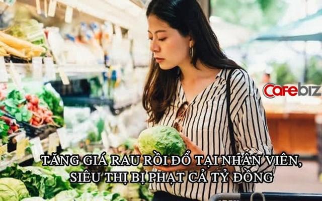 Tranh thủ Covid-19 tăng giá rau diếp 8 lần, bắp cải 5 lần, một siêu thị ở Trung Quốc bị phạt 286.000 USD - Ảnh 1