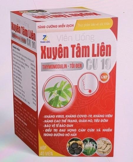 Bộ Y tế cảnh báo hai sản phẩm xuyên tâm liên giả mạo điều trị COVID-19 - Ảnh 2