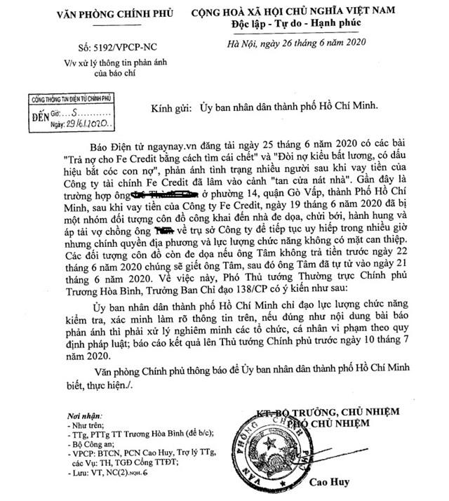 Văn Phòng Chính Phủ đã phải có công văn yêu cầu cơ quan chức năng vào cuộc sau trường hợp khách hàng L.T.T bị đòi nợ. Ảnh: Cổng thông tin điện tử Chính Phủ.