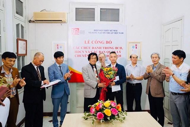 Hiệp hội Thiết kế mẫu và Sáng tạo mỹ thuật Việt Nam công bố các chức danh của Hiệp hội nhiệm kỳ 2018-2023 - Ảnh 2